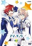 TVアニメ『アイ★チュウ』Vol.2[DVD]