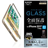 エレコム iPhone8Plus/フィルム/フルカバー/ガラス/フレーム付/ゴールド PM-A17LFLGFRGD 1枚
