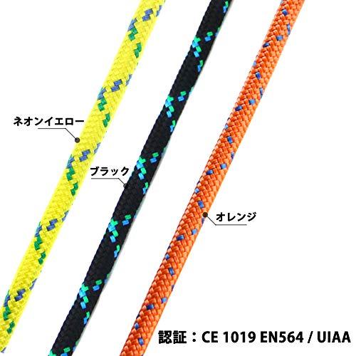 GMCLIMBINGダブルブレード6Mカット8mmアクセサリーコード100%ポリエステル素材オレンジCEUIAA認証