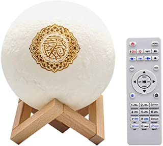 Swthlge 4 in 1 Qur'an Moon Lights 3D Print Lamp 7 Colors LED Night Light, Bluetooth Speaker with Remote, Quran Recitations and Song, FM Broadcast