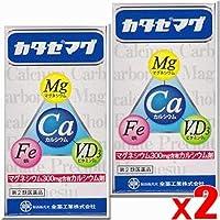 【第2類医薬品】カタセマグ 540錠 ×2