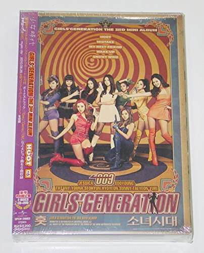 SM Entertainment Snsd Girls' Generation - Hoot (Cd+Dvd Limited Period Edition) [Japan Version] + Extra Gift Photocards Set
