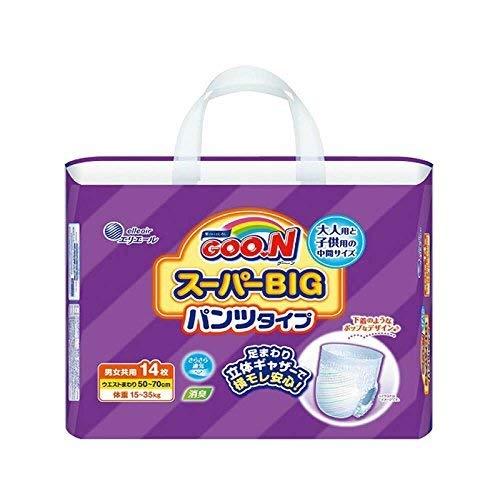 GOO.N - Pañales unisex (14 unidades, talla XXXL, 15-35 kg, calidad superior, fabricados en Japón)