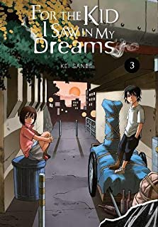 i my dreams