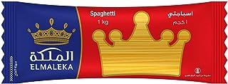El Maleka Spaghetti Pasta 1kg
