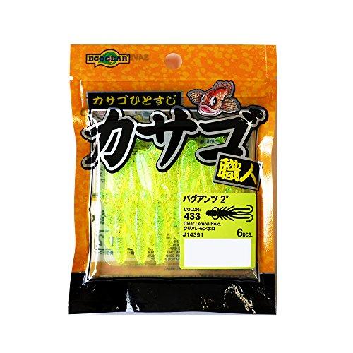 エコギア(Ecogear) ワーム カサゴ職人 バグアンツ 2インチ 433 クリアレモンホロ.