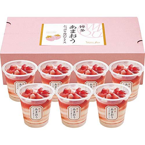 お中元 ギフト アイス ゼリー人気商品 (博多あまおう たっぷり苺のアイス(7個))