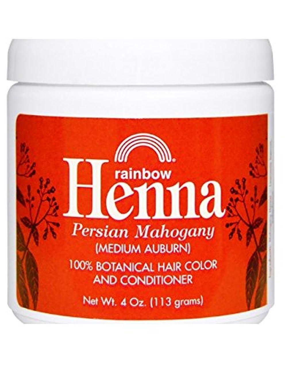 シリーズ平和も【海外直送品】 2個セット 100% オーガニック ヘナ/ヘンナ ミディアムアーバン 各113グラム 【2pk】 Rainbow Research, Henna Hair Color and Conditioner, Persian Mahogany, (Medium Auburn), 4 oz