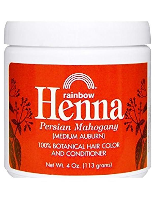 行くおとなしい宇宙の【海外直送品】 2個セット 100% オーガニック ヘナ/ヘンナ ミディアムアーバン 各113グラム 【2pk】 Rainbow Research, Henna Hair Color and Conditioner, Persian Mahogany, (Medium Auburn), 4 oz