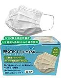 はなぶさ【BFE細菌濾過率99%試験証明書有】フィルター三層構造不織布 使い捨てマスク 50枚・箱 複数購入可