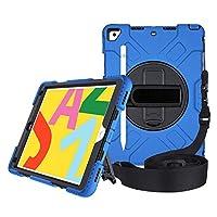 360度回転 iPad 10.2 ケース 2019新型 アイパッド7 第七世代 A2200 A2198 A2197 耐衝撃 耐震 防塵 スタンド機能 多重構造 ショルダーストラップ 調整可能 多機能 片手操作 ApplePencilホルダー付き (iPad 10.2(2019), ブルー)