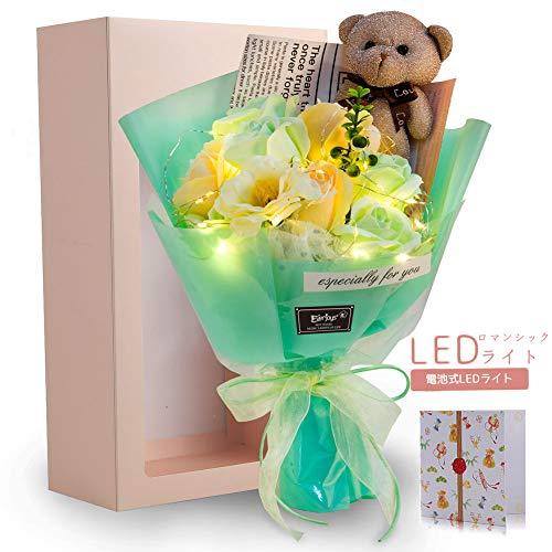 光る LED ライト 付き ソープフラワー 花束 バラ 造花 可愛いくま 母の日 誕生日 お祝い 昇進 転居など最適としてのプレゼント (緑)