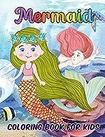 Mermaid Coloring Book for Kids: Relaxing Mermaid Designs