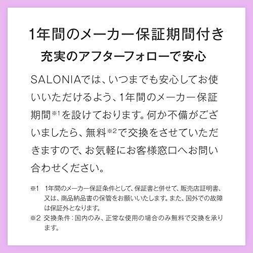【冬期限定カラー】SALONIAサロニアセラミックカールヘアアイロン32mmホロパール海外対応プロ仕様MAX210℃