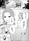 怪盗カレシの甘い略奪(単話版) (無敵恋愛S*girl)