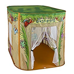Image: Pop Up Sukkah for Kids, Mitos Children Sukkah is an Easy Foldable Pop Up Tent/House Toy for Kids with Fun Kids Sukkah Decorations and Holiday Inspired Illustrations | for Ages 3-12