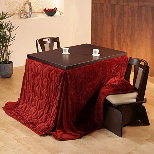 椅子用こたつ 二人用 [長方形 105×80cm] (こたつ本体+専用布団+回転椅子2脚) レンガxブラウン
