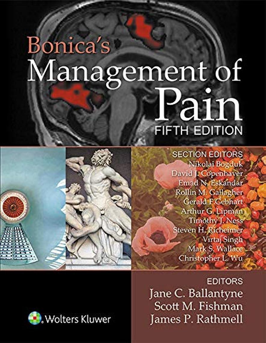 一般メッセージ乏しいBonica's Management of Pain (English Edition)
