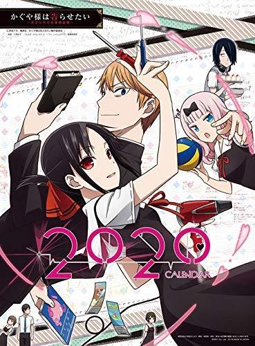 JAPANESE CALENDAR Kaguya-sama Wants To Tell You - Genius's Love Brain Battle - 2020 Calendar CL-042