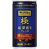 ワンダ(WONDA) 極 超深煎りブレンド 缶 185mlx30本