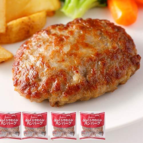 [スターゼン] ふっくらやわらか ハンバーグ 24個(24個×100g) 2.4kg 冷凍 冷凍食品 国内製造 牛肉 豚肉 業務用 大容量 レンジ 簡単調理 お弁当 夕食 お惣菜