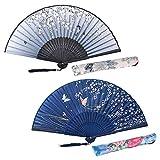 MKISHINE 2 Stück Falten Fans Handheld Fans Bambus Fans Japanischer Handfächer mit Geschenkbox Schmetterling und Blütenkirsche Stofffächer Fächer Wandfächer Hochzeit Party Karneval Geschenke