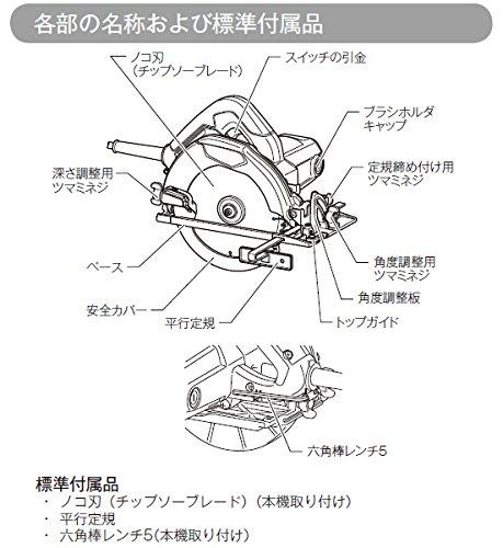 マキタ(Makita)電気マルノコ165mmM565