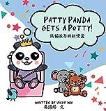Patty Panda Gets A Potty!