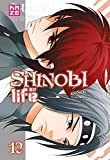 Shinobi Life T12