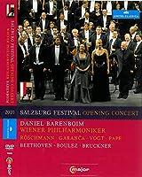 2010 Salzburg Festival Opening Concert [DVD] [Import]