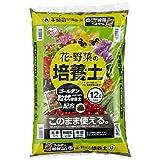 アイリスオーヤマ 培養土 花・野菜の培養土 ゴールデン粒状培養土 配合 12L