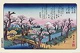 Hiroshige - Mount Fuji Koganei Bridge - Poster Plakat Druck