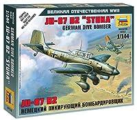 ズベズダ 1/144ユンカース JU-87スツーカ プラモデルZV6123