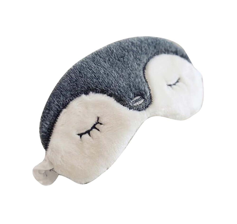 バンカー北東情緒的かわいい睡眠マスクアイマスク - セラピー不眠症 - 男性、女性、女の子、子供、F