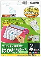 コクヨ プリンタ兼用 ラベルシール 2面 100枚 KPC-E1021-100 Japan
