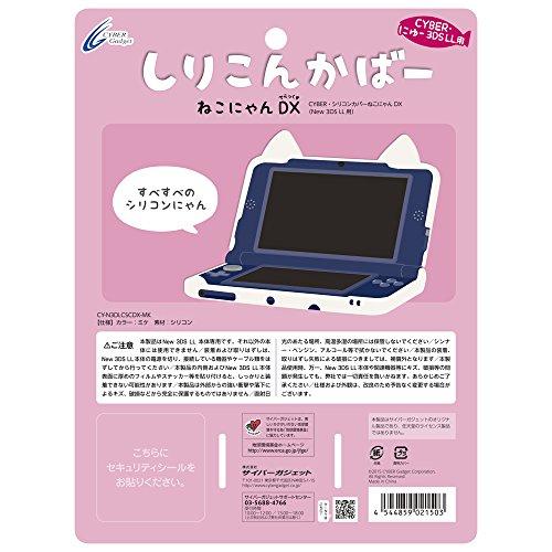 3ds cat case _image0
