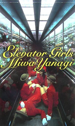 Elevator Girls
