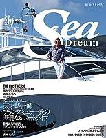 シー・ドリーム VOL.30―海へ 天才時計師・フランク・ミュラー氏の華麗なるボートライフ (KAZIムック)