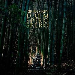Dum Spiro Spero: Deluxe
