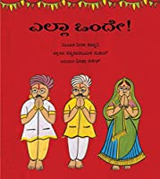 It's All the Same!/Yella Onde (Kannada)