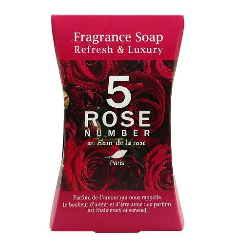 辛い急いで大事にするROSE NUMBER ソープバー NO5 エレガントなバラの香り (100g)