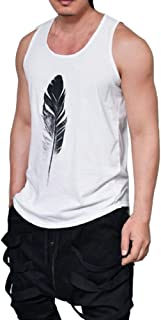 Mens Casual Sport Tank Tops, Solid Sleeveless Feather Print Fitness Vest
