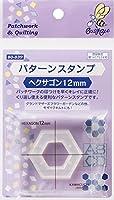 KAWAGUCHI Busy Bee パターンスタンプ ヘクサゴン 12mm 80-839