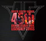 【Amazon.co.jp限定】スーパー戦隊シリーズ45作品記念主題歌BOX LEGENDARY SONGS (B5クリアファイル+配信ライブ未公開映像視聴デジタルシリアルコード付)