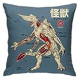 Happybai Kaiju Anatomy Pullover Hoodie Pillowcases, Floor Pillowcases, Pillowcases, Sofa Cushions, Cushion Covers, Backrest Covers, Car Cushion Interiors
