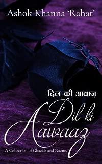 Best write urdu poetry Reviews