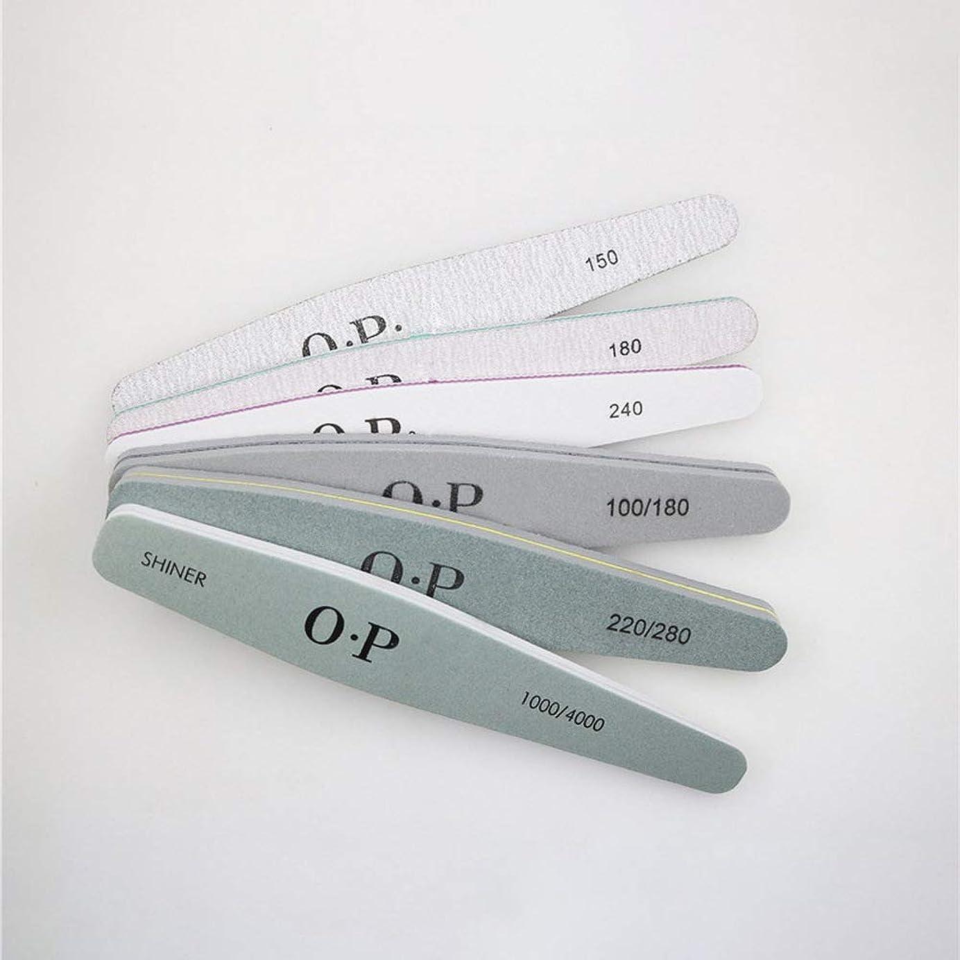剪断リーズ小切手ネイルケア ネイルファイル ネイルファイルセット 爪やすり 爪磨き ネイルシャイナー150 180 240 100/180 200/280 1000/4000グリット6本セット Moomai
