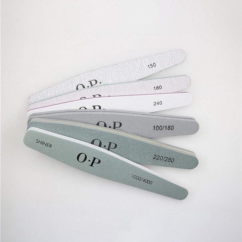アラームバインド外向きネイルケア ネイルファイル ネイルファイルセット 爪やすり 爪磨き ネイルシャイナー150 180 240 100/180 200/280 1000/4000グリット6本セット Moomai