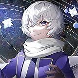 彗星コネクション / victream