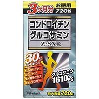 【ウエルネスジャパン】コンドロイチングルコサミンZ-SX粒 720粒 ×3個セット